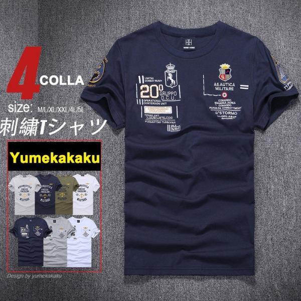 Tシャツ メンズ アメカジ 半袖 刺繍Tシャツ ロゴT カットソー クルーネック メンズTシャツ|yumekakaku