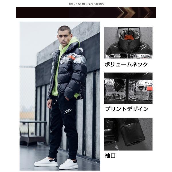 メンズ ニット、セーター カーディガン 長袖 フード付き 無地 開襟 カジュアル シンプル ロングスリーブ クラシックな大人の風合い|yumekakaku|02