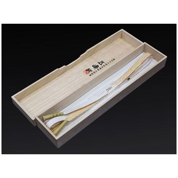 無形文化財【五嶋紐】礼装用帯締め komono-1004