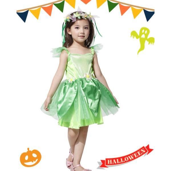 1e85244fd0744 ... ハロウィン コスプレ 妖精 子供 羽根 衣装 妖精ドレス 女の子 110 120 130 140 仮装 かわいい セクシー ...
