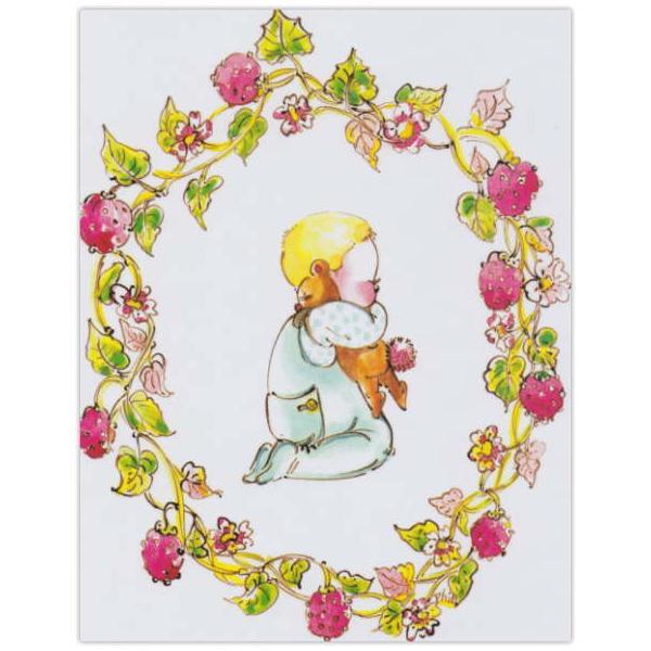 オーダーメイドの手作り絵本 赤ちゃん誕生 メール便送料無料|yumemiru-ehon