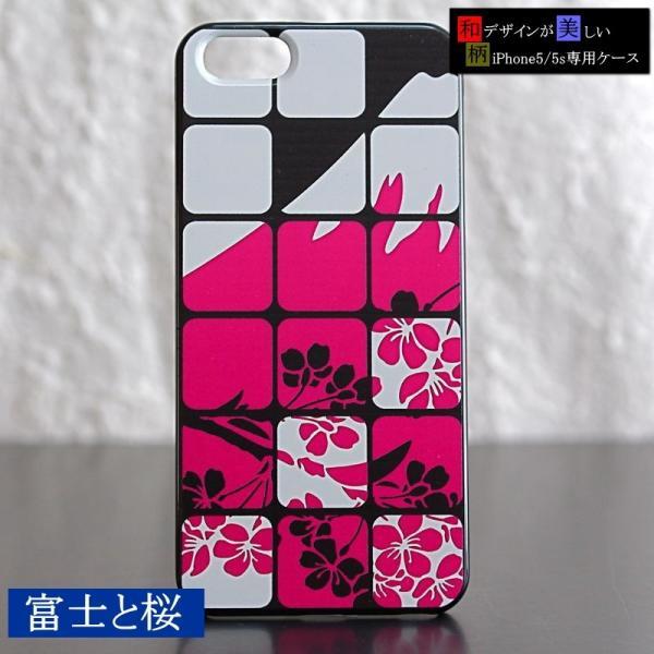iPhone5/5s 和柄ケース No,18 富士と桜 【メール便対応】和のデザインが美しい iPhone専用 スマホカバー|yumemiru-ehon|03