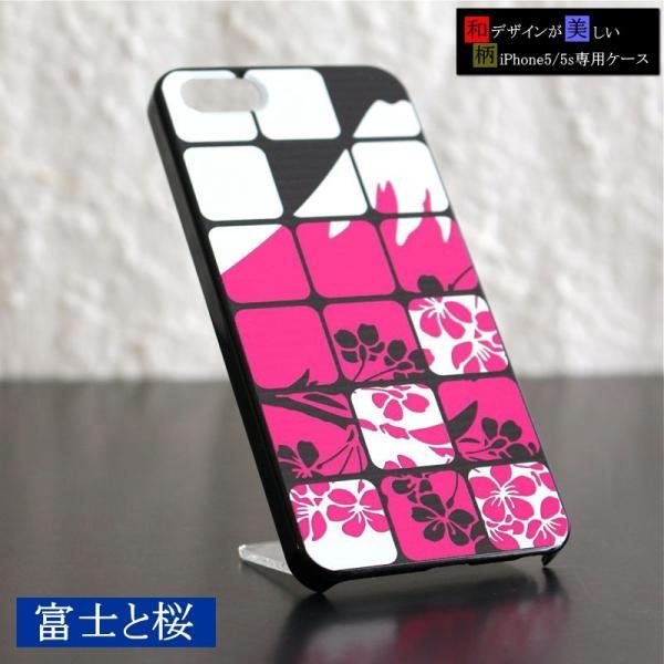 iPhone5/5s 和柄ケース No,18 富士と桜 【メール便対応】和のデザインが美しい iPhone専用 スマホカバー|yumemiru-ehon|04