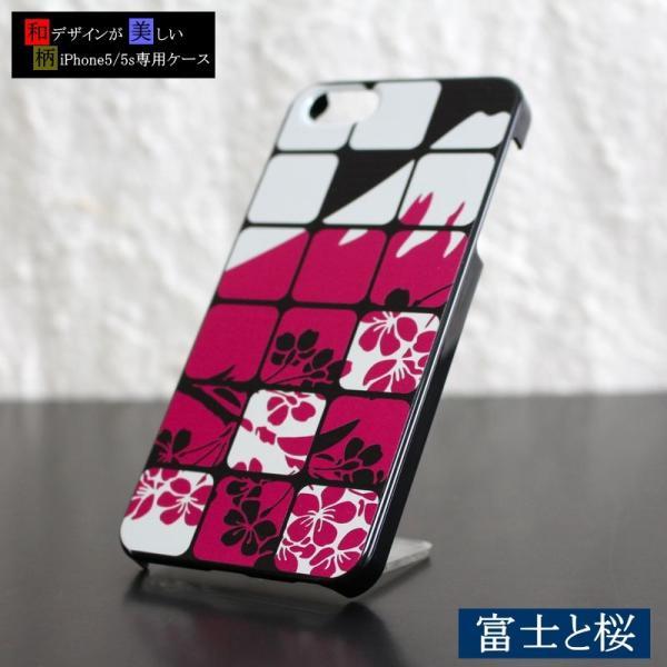 iPhone5/5s 和柄ケース No,18 富士と桜 【メール便対応】和のデザインが美しい iPhone専用 スマホカバー|yumemiru-ehon|05