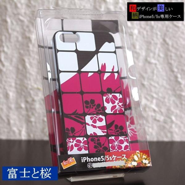iPhone5/5s 和柄ケース No,18 富士と桜 【メール便対応】和のデザインが美しい iPhone専用 スマホカバー|yumemiru-ehon|06
