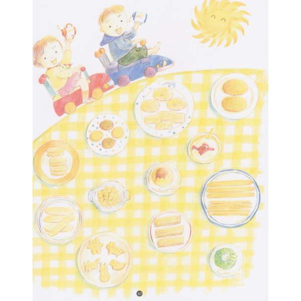 オーダーメイドの手作り絵本 おたんじょうびのほん(子ども向き) メール便送料無料|yumemiru-ehon|02