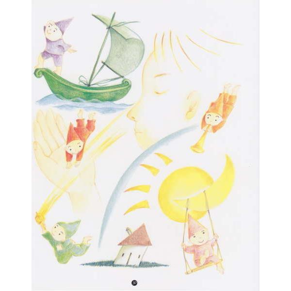オーダーメイドの手作り絵本 おたんじょうびのほん(大人向き) メール便送料無料 yumemiru-ehon 03