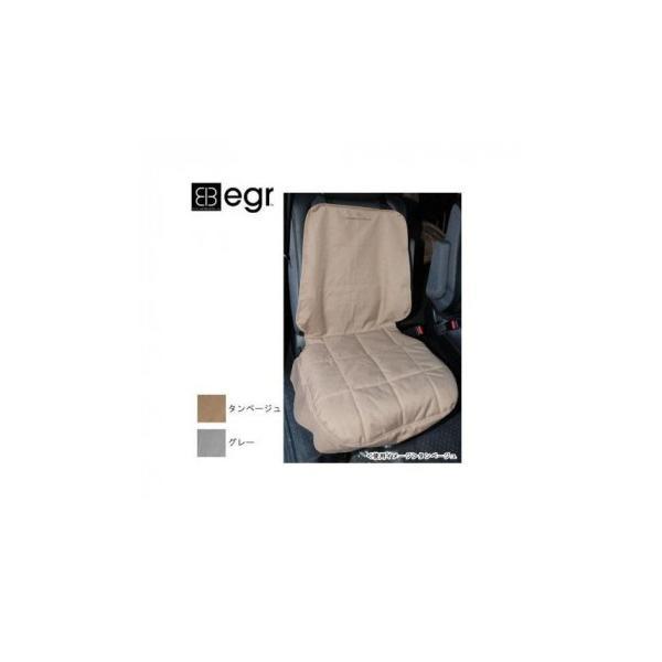 egr Italy/イージーアール社 カーシートプロテクター フロント (APIs)