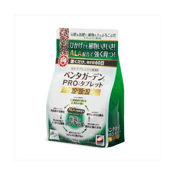 日清ガーデンメイト ペンタガーデンPROタブレット 800g×3袋 (APIs)