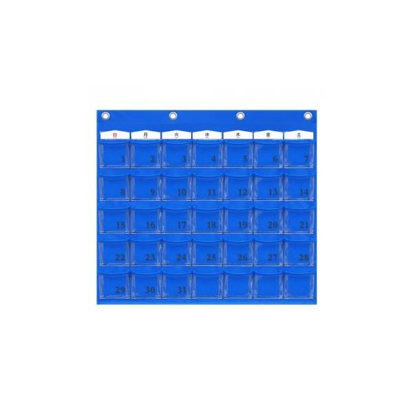 日本製 SAKI(サキ) カレンダーポケット Mサイズ W-416 ブルー (APIs)