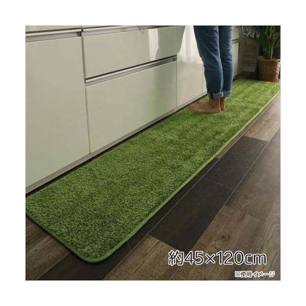 芝生風 低反発ウレタン入りキッチンマット 約45×120cm 「GSCD803517」 (APIs)