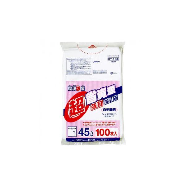 ジャパックス 環境袋策省資源ポリ袋45L 白半透明 100枚×15冊 KT104 (APIs)