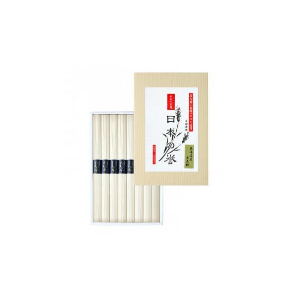 手延べ島原素麺 日本の誉 JVF-10 (APIs) (軽税)