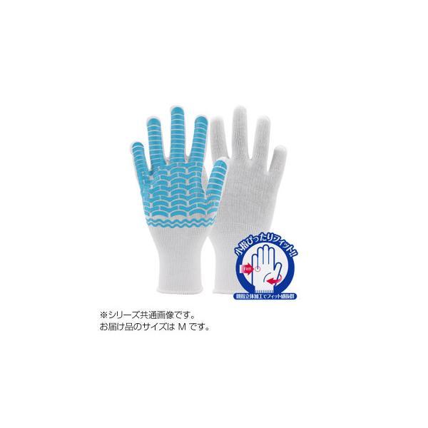 勝星 すべり止め付手袋 天然ゴム FiTゴムライナー ♯008 M 白 10双 (APIs)