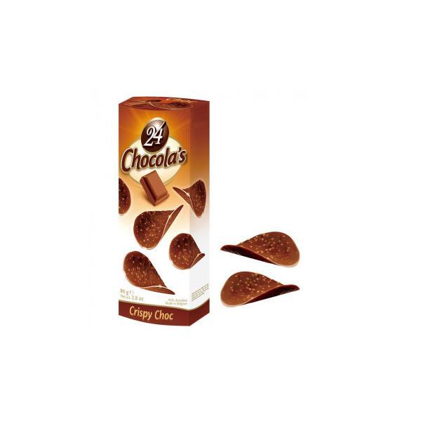 ハムレット チョコチップス 24P ミルク 12箱 100000613 (APIs) (軽税)