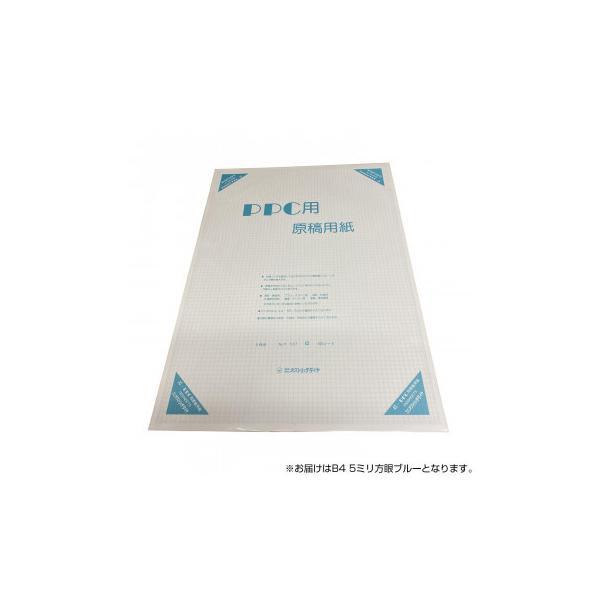 オストリッチダイヤ PPC用原稿用紙   B4 5ミリ方眼ブルー 100枚パック/冊 フ-567 (APIs)