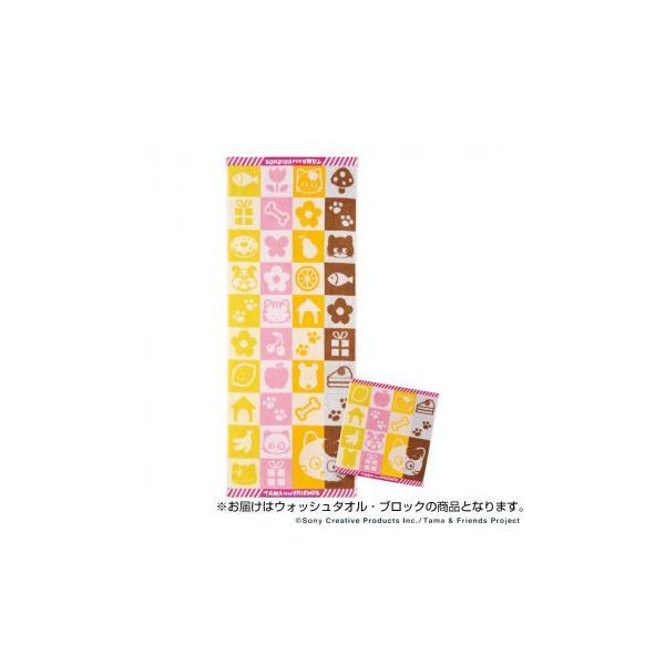 金本徳 うちのタマ知りませんか? タマ&フレンズ 今治タオル 日本製 ウォッシュタオル 綿100% ブロック No.24-0004 (APIs)