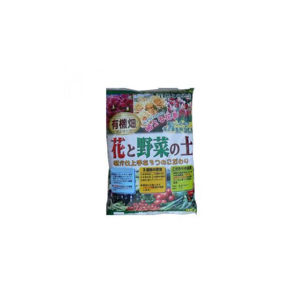 6-21 あかぎ園芸 有機畑 花と野菜の土 25L 3袋 (APIs)