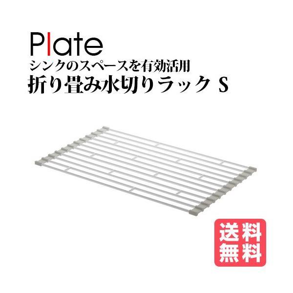 キッチンツールセット 2 吸盤スポンジホルダー3連、折り畳み水切りラックS、フタ付き三角コーナーがセットに (iw-2495・iw-7847・iw-3236)|yumeoffice|04