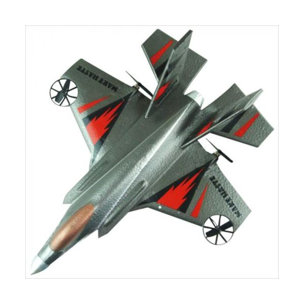 RC戦闘機 F35  SY4401 (APIs)