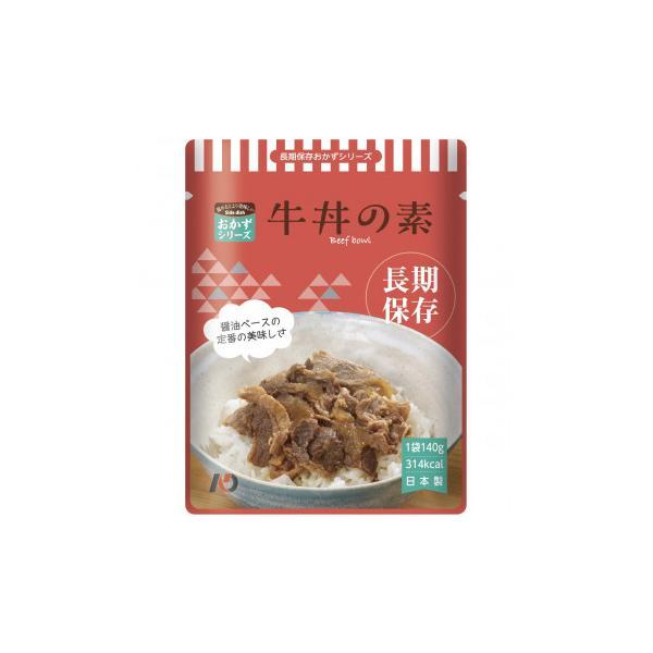 The Next Dekade 7年保存レトルトおかず 牛丼の素 140g 07RO02 ×50個セット (APIs) (軽税)