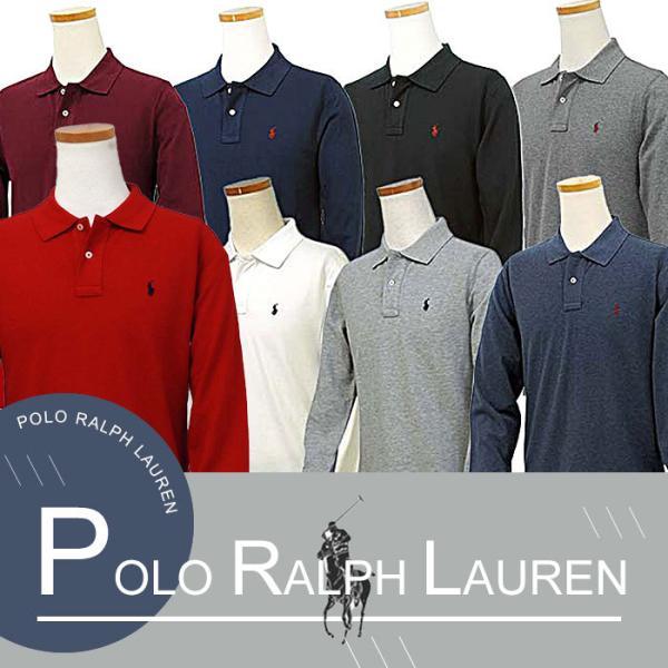 ラルフローレン ポロシャツ 長袖 コットン 綿100% 鹿の子 POLO Ralph Lauren Boy's #323703634|yumesse