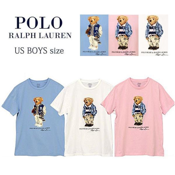 ポロ ラルフローレン Tシャツ 半袖 メンズ レディース ポロベア くま 2020 新作 綿100% POLO Ralph Lauren ボーイズ サイズ #323785928|yumesse