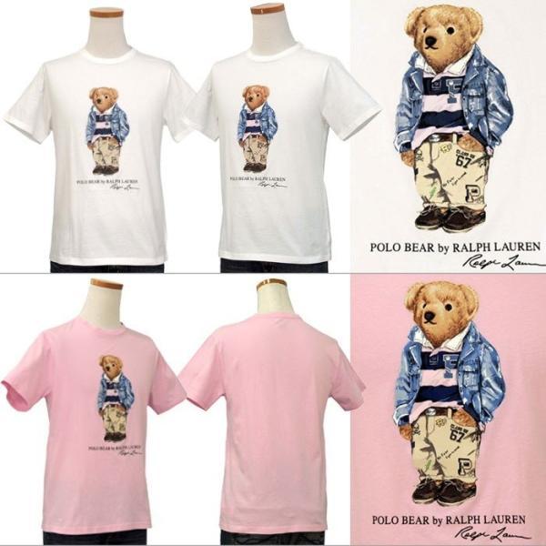ポロ ラルフローレン Tシャツ 半袖 メンズ レディース ポロベア くま 2020 新作 綿100% POLO Ralph Lauren ボーイズ サイズ #323785928|yumesse|04