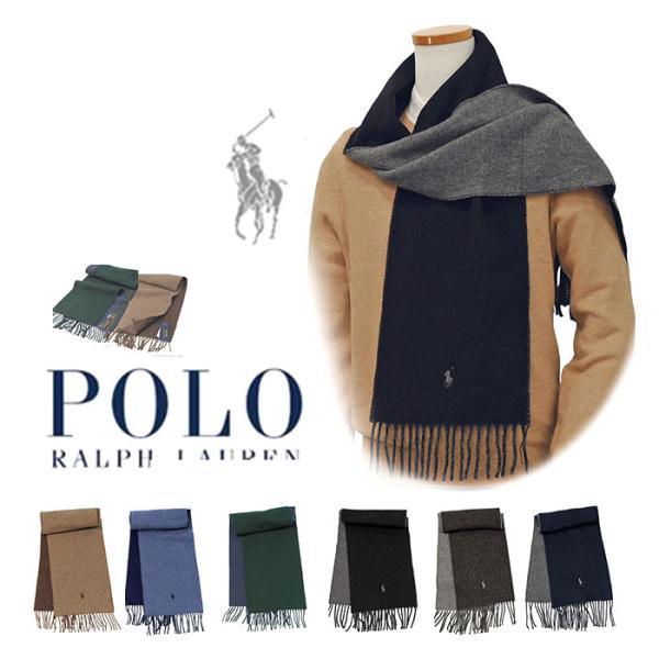 ラルフローレン マフラー 2018年新作 リバーシブル イタリア製 メンズ レディース プレゼント POLO Ralph Lauren #pc0228 yumesse