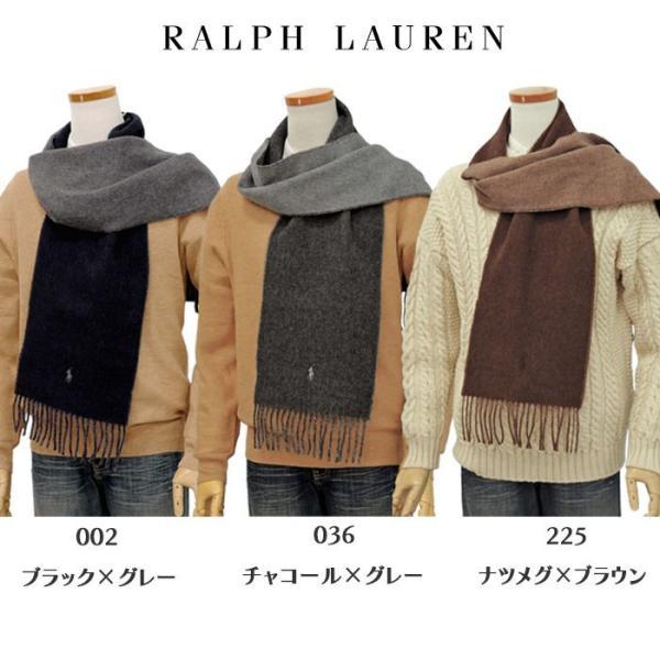 ラルフローレン マフラー 2018年新作 リバーシブル イタリア製 メンズ レディース プレゼント POLO Ralph Lauren #pc0228 yumesse 04
