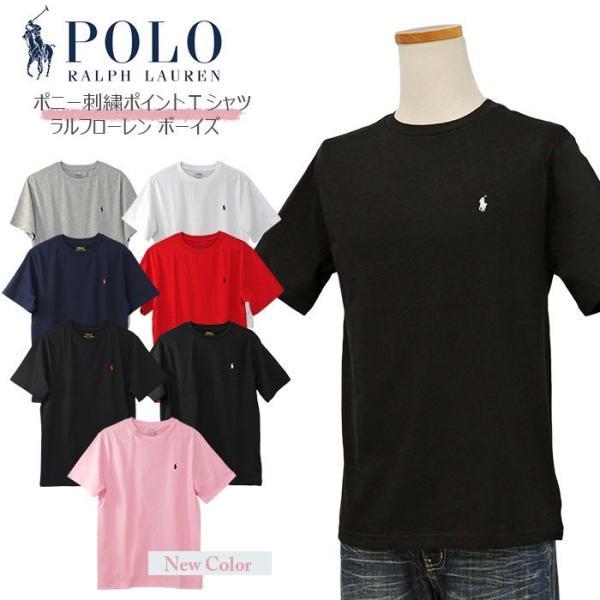 ラルフローレン Tシャツ 半袖 メンズ レディース ワンポイント刺繍 綿100% 定番シンプルTシャツ POLO Ralph Lauren Boy's 323674984|yumesse|02