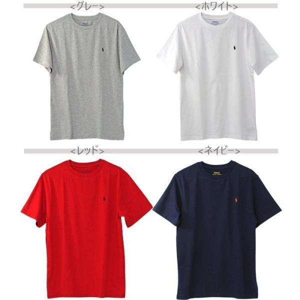 ラルフローレン Tシャツ 半袖 メンズ レディース ワンポイント刺繍 綿100% 定番シンプルTシャツ POLO Ralph Lauren Boy's 323674984|yumesse|04