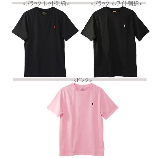 ラルフローレン Tシャツ 半袖 メンズ レディース ワンポイント刺繍 綿100% 定番シンプルTシャツ POLO Ralph Lauren Boy's 323674984|yumesse|05