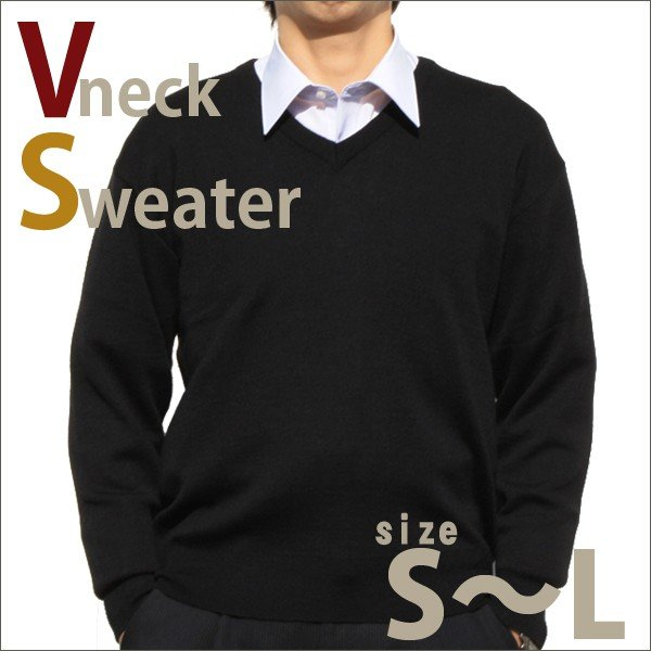 セーター Vネック メンズ ビジネス スクール 定番 セーター 日本製 サイズS M L ウォシャブル 自宅で洗濯可能 ウール混 秋冬 暖かい|yumesse