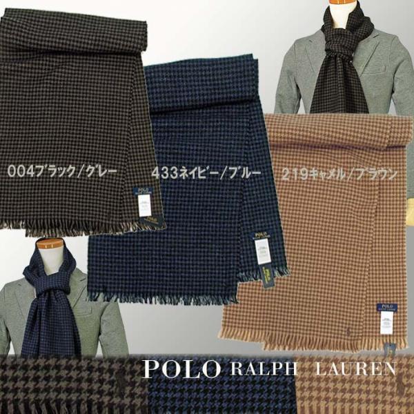 ラルフローレン マフラー 千鳥格子ウール100% メンズ レディース 兼用 POLO by Ralph Lauren プレゼントにも最適  (PC0009)|yumesse|05