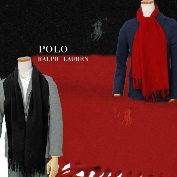 ラルフローレン マフラー 2018年新作 カシミヤマフラー カシミア100% イタリア製 メンズ レディース POLO Ralph Lauren #pc0234|yumesse|05