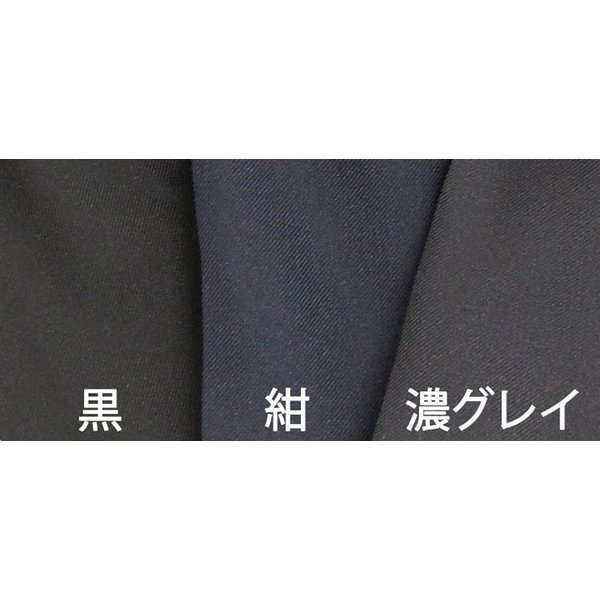 スラックス メンズ ビジネスパンツ ツータック ウォッシャブル 自宅で洗える 秋冬用 大きいサイズ (115cmまで対応)03618 3本送料無料|yumesse|05