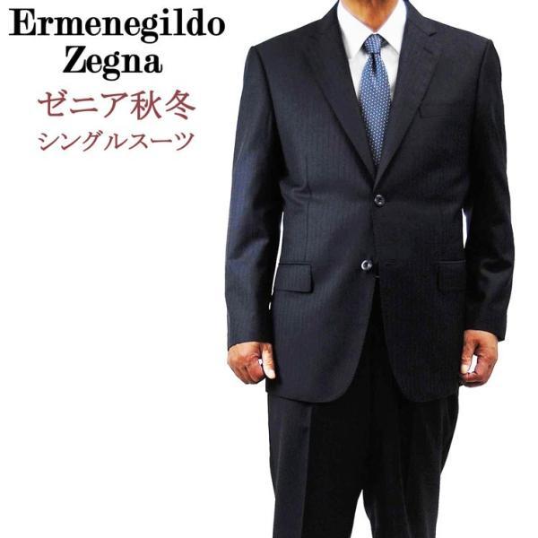 送料無料 秋冬Ermenegildo Zegnaエルメネジルド・ゼニア TRAVELLERトラベラー 2Bシングルスーツ上下セット 濃紺ストライプ198201-1|yumesse