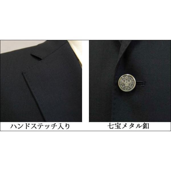 ジャケット 紺ブレザー シングル メンズ 紳士 ビジネス フォーマル ゴルフ 秋冬 毛100% 大きいサイズ(E8まで) 送料無料|yumesse|03