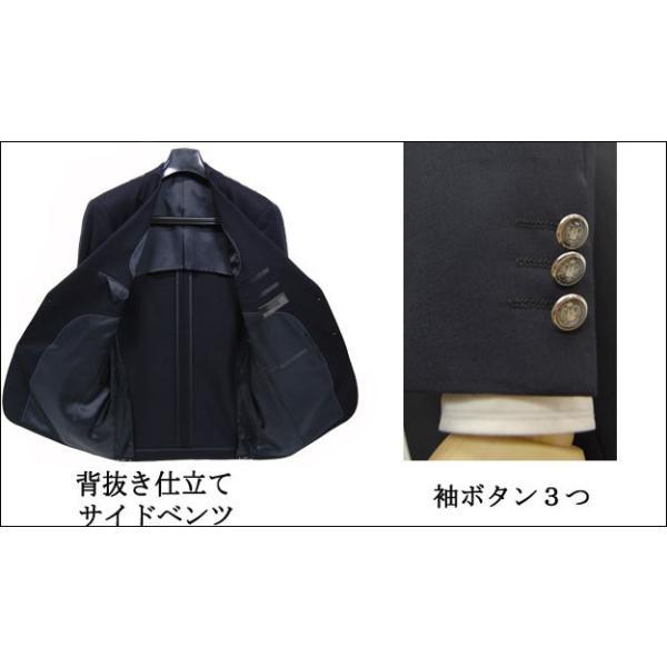 ジャケット 紺ブレザー シングル メンズ 紳士 ビジネス フォーマル ゴルフ 秋冬 毛100% 大きいサイズ(E8まで) 送料無料|yumesse|04