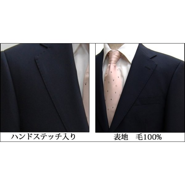 ブレザー ジャケット 紺ブレザー メンズ シングル 春夏用 大きいサイズ(E8まで対応) 銀ボタン ウール100% 送料無料|yumesse|02