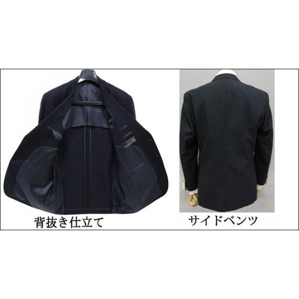 ブレザー ジャケット 紺ブレザー メンズ シングル 春夏用 大きいサイズ(E8まで対応) 銀ボタン ウール100% 送料無料|yumesse|03