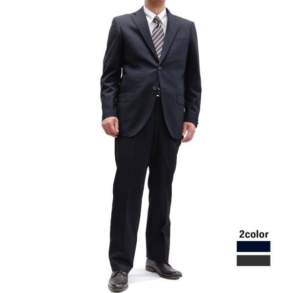 送料無料DEER シングルノータックスタイリッシュスーツ ビジネスメンズスーツウール100% 秋冬春スリーシーズン着用可能 8000|yumesse