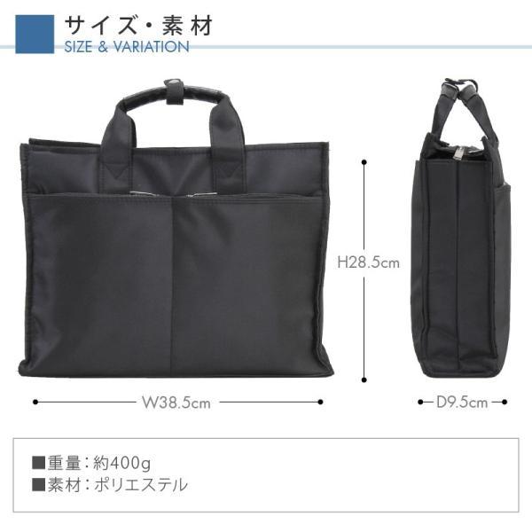 ビジネスバッグ メンズ 軽量 ショルダーバッグ ブリーフケース A4 ショルダーストラップ付 2way 多機能ポケット 通勤 出張 就職活動 激安 (2936black)|yumesse|04