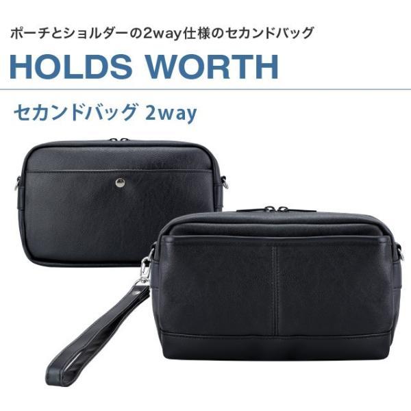 HOLDS WORTH セカンドバッグ 2way(3526)|yumesse|02