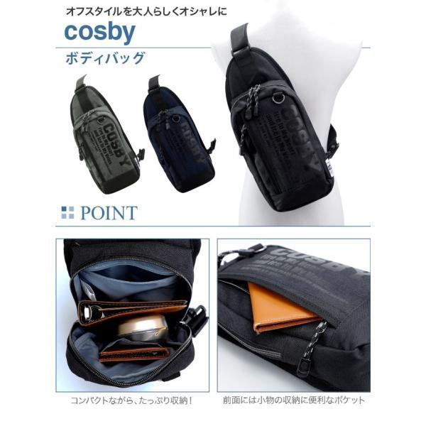 ボディバッグ body bag ショルダーバッグ メンズ レディース 40代 50代 軽量 斜め掛け シンプルデザイン ブラック/グレー/ネイビー cosby ボディバッグ(70002)|yumesse|02