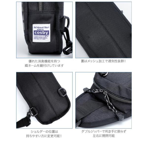 ボディバッグ body bag ショルダーバッグ メンズ レディース 40代 50代 軽量 斜め掛け シンプルデザイン ブラック/グレー/ネイビー cosby ボディバッグ(70002)|yumesse|03