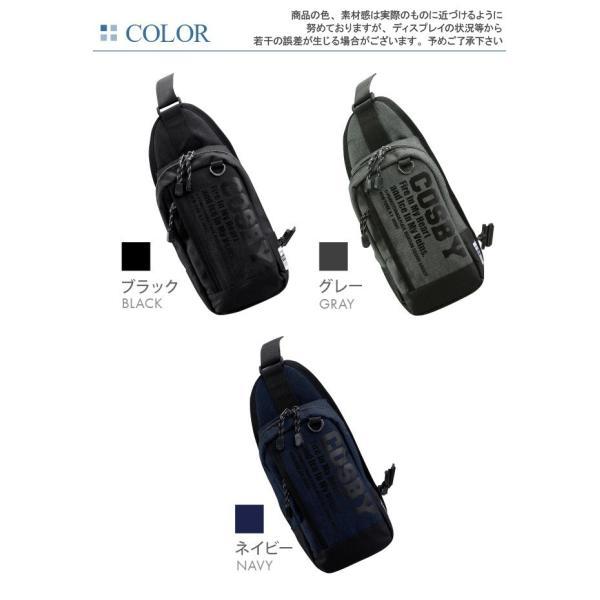 ボディバッグ body bag ショルダーバッグ メンズ レディース 40代 50代 軽量 斜め掛け シンプルデザイン ブラック/グレー/ネイビー cosby ボディバッグ(70002)|yumesse|04