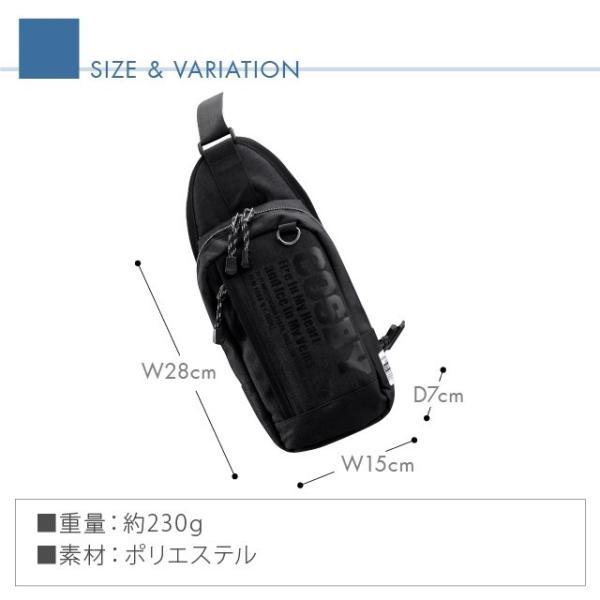 ボディバッグ body bag ショルダーバッグ メンズ レディース 40代 50代 軽量 斜め掛け シンプルデザイン ブラック/グレー/ネイビー cosby ボディバッグ(70002)|yumesse|05