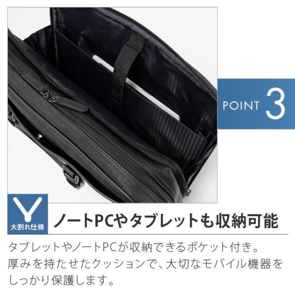 ビジネスバッグ メンズ 大容量 B4 ショルダーバッグ ブリーフケース ダブルルームタイプ ショルダーストラップ付 CHRISTIAN GEORGES(CG-1264)|yumesse|06
